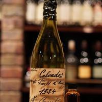 御購入注意‼️30cc瓶に詰め替えています。マニア向け、アドリアンカミュ 1924、1980年代瓶詰のなで肩瓶。