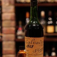 御購入注意‼️30cc瓶に詰め替えています。マニア向け、アドリアンカミュ 1929、1960年代瓶詰の緑瓶。