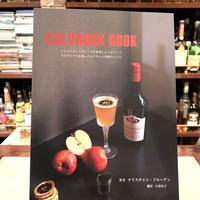 カルバドスブック日本語版(同梱包不可、送料300円込、代引き対応不可です。)