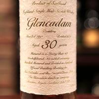 グレンカダム1991,30年,62%for キャンベルタウンロッホ&カルバドール