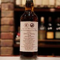 Laghroaig1998,21years ,sherry cask,曽根物産70周年記念ボトル。