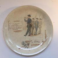 19世紀半ば おしゃべりなお皿 楽器柄 1−4