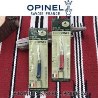 【訳あり】OPINELオピネル ステンレススチールカラーナイフ#4キーリング付きCAPTAIN STAG