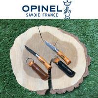 【訳あり】OPINELオピネル ステンレススチールナイフ#4 革ケース付き