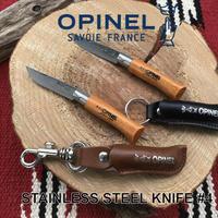 【訳あり】OPINELオピネル ステンレススチールカラーナイフ#4 革ケース付き
