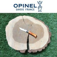 【訳あり】OPINELオピネル ステンレススチールナイフ#4
