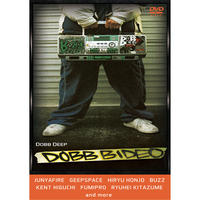 "DOBBDEEP VIDEO ""DOBB VIDEO"" DVD"
