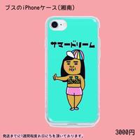 ブスのiPhoneケース(湘南)