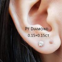 Pt 1粒ダイヤモンド0.15×0.15ct ピアス