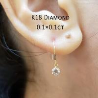 K18揺れるダイヤピアス
