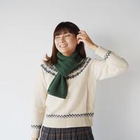 紡毛ウールのコンパクトマフラー