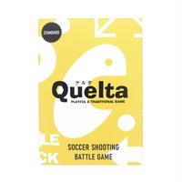 【キックターゲットバトルゲーム】Quelta(ケルタ)スタンダード カード