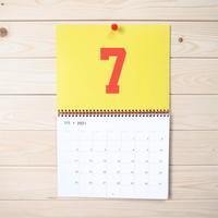【2021年カレンダー】子供の予定を書き込めるカレンダー