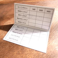 リフティングが上手くなるトレーニングメニューカード(2枚入り)