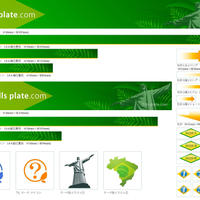 金融汎用テンプレート_ブラジル