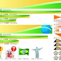 金融汎用テンプレート_ブラジル2