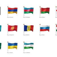 NIS諸国など・国旗(イラスト)