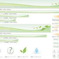 金融汎用テンプレート_エコロジー