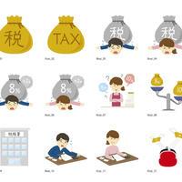 税金(イラスト)