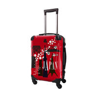 アートスーツケース #CRA01H-045F|ポップニズム シティJAPANESE TOWN2
