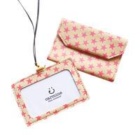 ☆新生活☆   IDホルダー &カードケースセット -ラッキー-【ID Card Holder&Card Case Set  - Lucky-】[Domestic only]