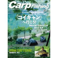 Carpfishing 2020 vol.22