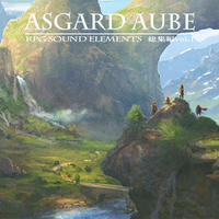 【CD】ASGARD AUBE Fantasy Soundtrack