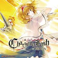 【CD】 Charisma Lash Type-A