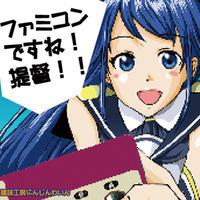 DL版 【MP3/ZIP】 ファミコンですね!提督!!