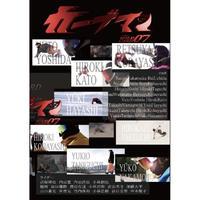 最新作 カーブマン DVD 【WILDCARD #07】 2020年11月11日発売決定!