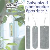 野菜やお花など植物の名前を書いておくラベル。 Galvanized plant marker 6pcsセット