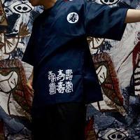 お寿司屋さん羽織