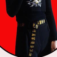 漢字刺繍ベルト