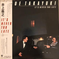 井上堯之	 / IT'S NEVER TOO LATE  (LP)  ★帯あり★