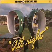 Himiko Kikuchi  / all right  (LP)