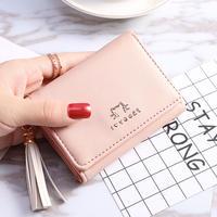 ねこのお財布 ピンク カード9枚・お札収納