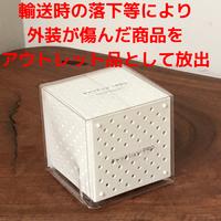 【在庫限り・アウトレット品(33%オフ)】キャッチシューPRO