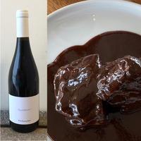 【発送日限定商品】ワインセット3 J'ai la patate 北海道産牛ほほ肉の赤ワイン煮込み