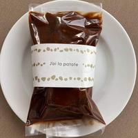 【発送日限定商品】J'ai la patate 北海道産牛ほほ肉の赤ワイン煮込み