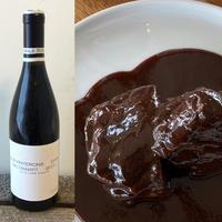 【発送日限定商品】ワインセット1 J'ai la patate 北海道産牛ほほ肉の赤ワイン煮込み
