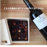 【限定商品】nicao × Cave de Bambou チョコレート バーク