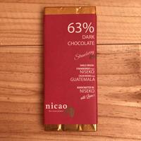 ニカオ 63% 苺ダークチョコレート /nicao Strawberry Dark Chocolate