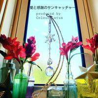 【事前予約者専用】6/5(土)中目黒<愛と感謝のサンキャッチャー>+<シーグラスサンキャッチャー>セット