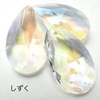 【クリスタル】各種300円