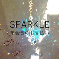 SPARKLE会員申込み【年会費のお支払い】