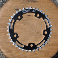 CRUPI 5bolt Chain Ring