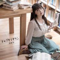 【ハイレゾ音源】茉莉奈 3rd single「アップサイダウン」※C.C.C STORE限定