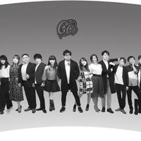 メンバー集合タンブラー【C.C.Cショップ限定グッズ】