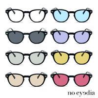 no eyedia NE-360  8color
