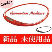 SOBON社製シリコン製スポーツネックレス ゲルマニウムネックレス  チタンネックレス 野球 ゴルフアクセサリー   メンズ レディース ユニセックス tg998